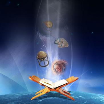 Al-Qur'an dan Sains (1) : Bolehkah Menafsirkan Al-Qur'an dengan Berbagai Teori Sains Modern?