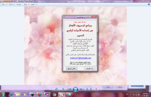 tasrif screenshot