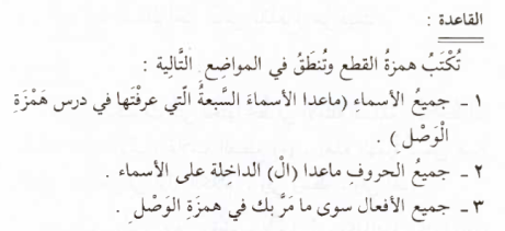 hamzah qoti