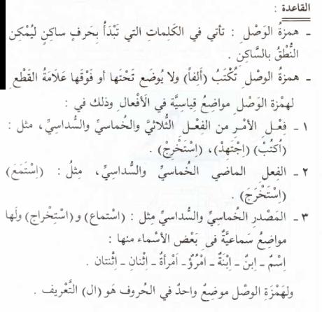 hamzah washol